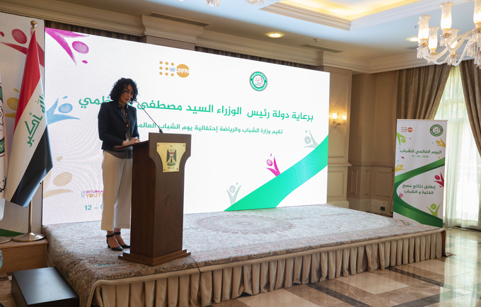 UNFPA celebrates IYD with the Federal and the Kurdistan Region Governments© 2020/ Photos by Rola Production