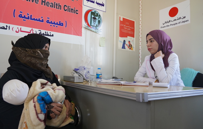 A woman at the Japanese-supported primary health clinic for a health consultation © 2019/UNFPA Iraq/Sofia Nitti