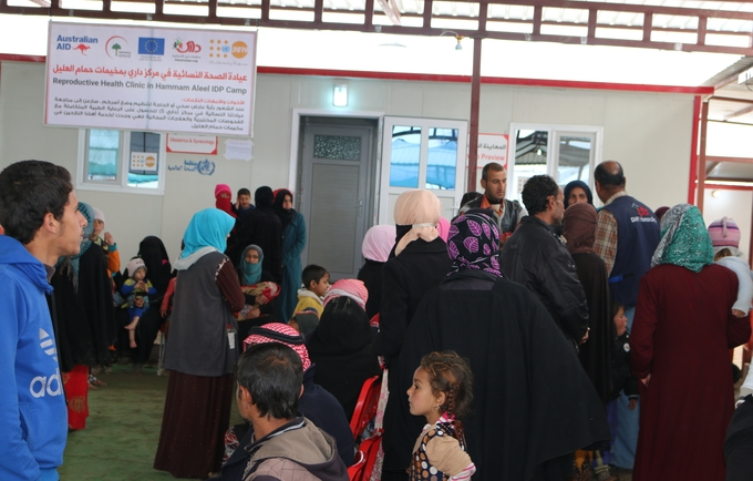 UNFPA Reproductive Health Clinic in Hamam Aleel camp, Mosul, Iraq