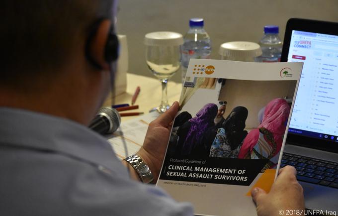 صندوق الأمم المتحدة للسكان يعزز الاستجابة السريرية للاغتصاب في العراق