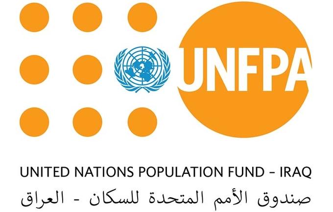 UNFPA Iraq   UNFPA Denounces the Attacks on Directorates Protecting