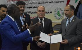 صندوق الأمم المتحدة للسكان يدعو لمناصرة حقوق المرأة من داخل البرلمان العراقي