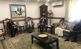الصورة من وزارة الخارجية ، العراق