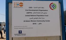 Al-Salam Women Service Center, Khanaqin district, Deyala, Eastern Iraq