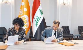 وقع صندوق الأمم المتحدة للسكان ومحافظة الديوانية اتفاقية تعاون اليوم لتوسيع نطاق الدعم للفتيات والنساء في المحافظة.